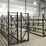 Modern Large Storage Metal Display Shelf